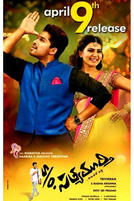 S/O Satyamurthy showtimes and tickets