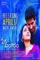 OK Bangaram showtimes and tickets