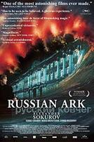 Russian Ark showtimes and tickets