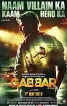 Gabbar is Back showtimes and tickets