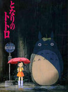 My Neighbor Totoro showtimes and tickets