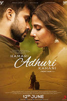 Hamari Adhuri Kahani showtimes and tickets