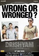 Drishyam showtimes and tickets