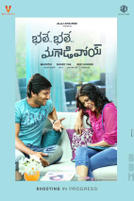 Bhale Bhale Magadivoi showtimes and tickets