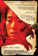 Coming Home (2015) showtimes and tickets