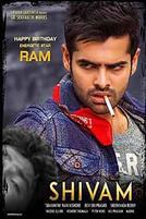 Shivam (Telugu) (2015) showtimes and tickets