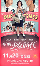 Our Times showtimes and tickets