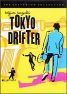 Tokyo Drifter showtimes and tickets