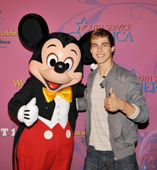 Cody Linley at the Miley Cyrus'