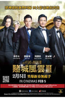 From Vegas to Macau 3 showtimes and tickets