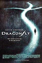 Dragonfly showtimes and tickets
