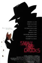 Small Time Crooks showtimes and tickets