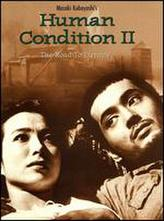Human Condition Part 2 showtimes and tickets