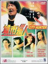 City Hunter showtimes and tickets