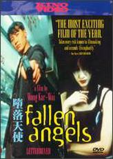 Fallen Angels showtimes and tickets