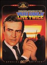 You Only Live Twice showtimes and tickets