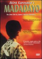 Madadayo showtimes and tickets