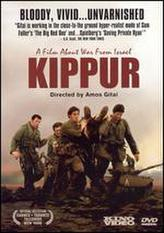 Kippur showtimes and tickets