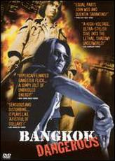 Bangkok Dangerous (2001) showtimes and tickets
