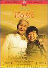 The Way Home (2002) showtimes and tickets
