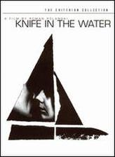 Knife in the Water showtimes and tickets