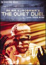 The Quiet Duel showtimes and tickets