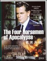 The Four Horsemen of the Apocalypse showtimes and tickets