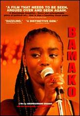Bamako showtimes and tickets