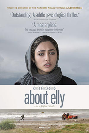 """Poster for """"About Elly."""""""