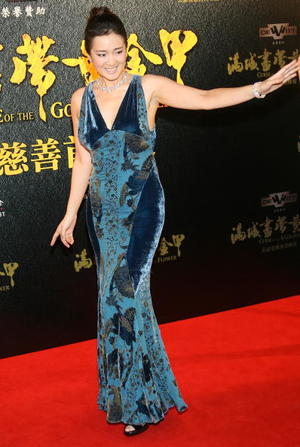 "Actress Gong Li at the Hong Kong premiere of ""Curse of the Golden Flower."""