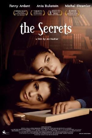 """Poster Art for """"The Secrets."""""""