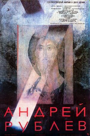 """Poster art for """"Andrei Rublev."""""""