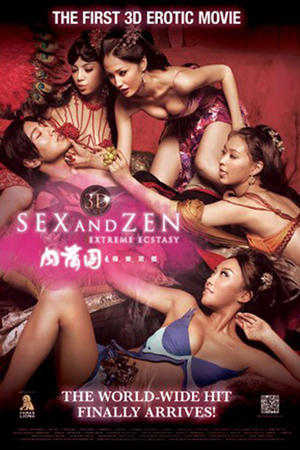 """Poster art for """"Sex and Zen 3D: Extreme Ecstasy."""""""