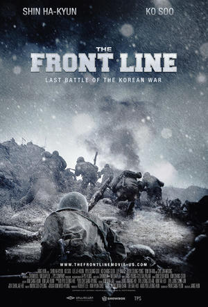 """Poster art for """"The Front Line."""""""