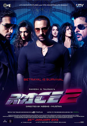 "Poster art for ""Race 2."""