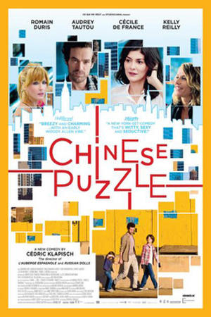 """Poster art for """"Chinese Puzzle"""""""