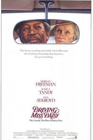 "Poster art for ""Driving Miss Daisy."""