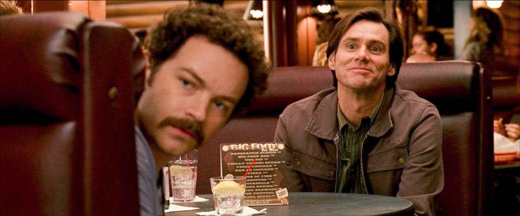 Danny Masterson as Rooney and Jim Carrey as Carl in