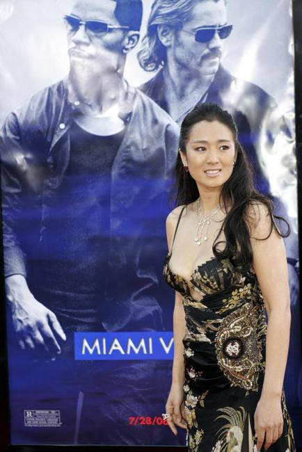 Gong Li at the premiere of the action film