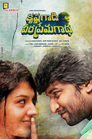 Krishna Gaadi Veera Prema Gaadha showtimes and tickets