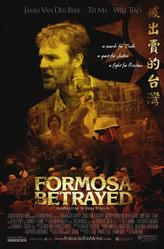 Formosa Betrayed showtimes and tickets