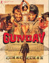 Gunday showtimes and tickets