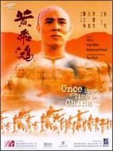 Once Upon a Time in China showtimes and tickets