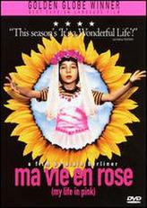 Ma Vie en Rose showtimes and tickets
