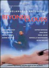 Beyond The Clouds showtimes and tickets