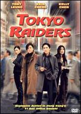 Tokyo Raiders showtimes and tickets