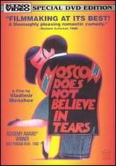 Moscow Does Not Believe in Tears showtimes and tickets