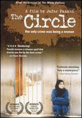 The Circle showtimes and tickets