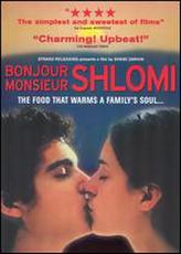 Bonjour Monsieur Shlomi showtimes and tickets