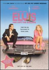 Elvis Has Left the Building showtimes and tickets